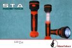 چراغ LED و چراغ قوه دو حالته STA