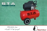 کمپرسور باد 1.5 کیلو وات STA مدل STA-9002